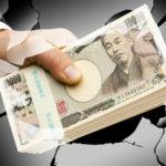 持続化給付金詐欺
