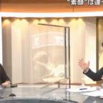 立憲民主党 小川淳也