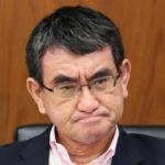 河野行政改革大臣