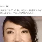 朝日新聞記者