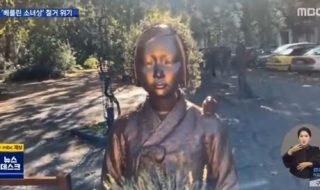 ドイツの少女像撤去