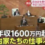 神奈川県議会