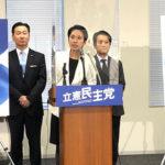 立憲民主党が新ポスター発表