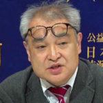 朝日新聞社社員