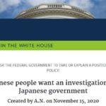 ホワイトハウス公式請願サイト