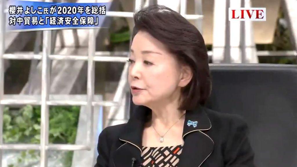 櫻井よしこ氏