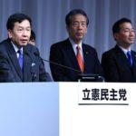 立憲民主党 羽田雄一郎