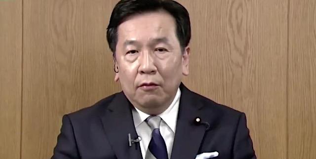 立憲民主党 枝野幸男