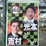週刊少年ジャンプ編集部
