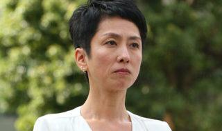 立憲民主党 蓮舫