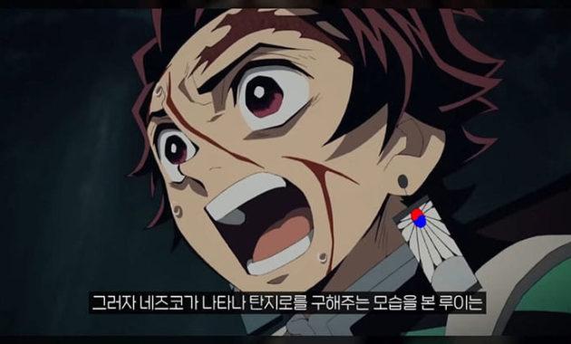 炭治郎の耳飾りを韓国旗風