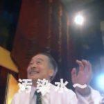 ニッポニアニッポン ~フクシマ狂詩曲