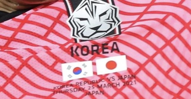 韓国代表ユニホームに日の丸