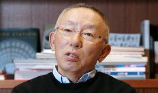ユニクロ 柳井会長