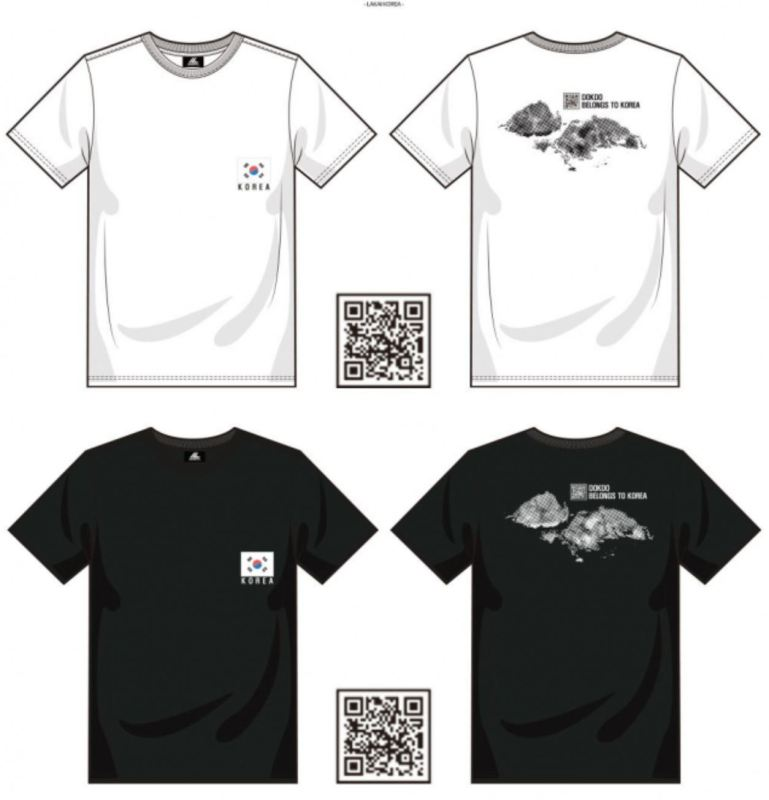 独島Tシャツ