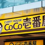 人気カレーチェーン CoCo壱番屋