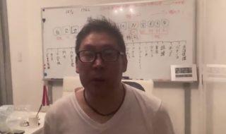 立花孝志氏