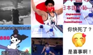 体操の橋本大輝選手