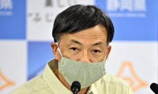 難波喬司副知事