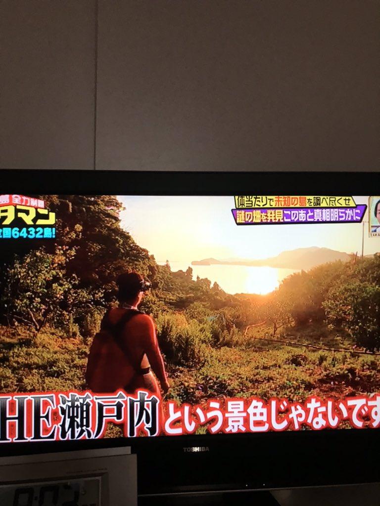 TBS「アイアム冒険少年」