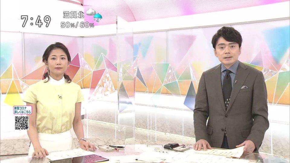 NHKの大誤報