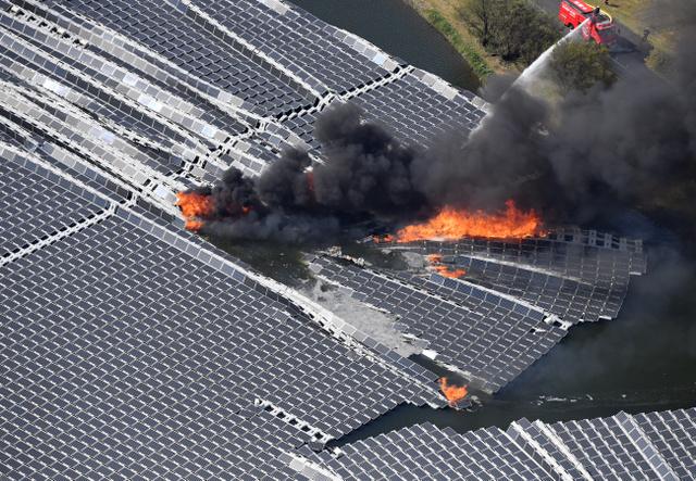 ソーラーパネル 火災