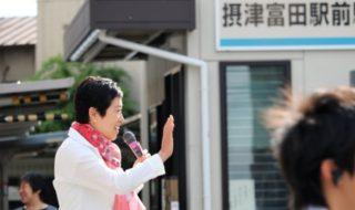 辻󠄀元清美の街頭演説
