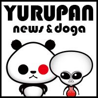 ゆるパンダオフィシャル YURUPAN news & doga | ゆるパンニュース